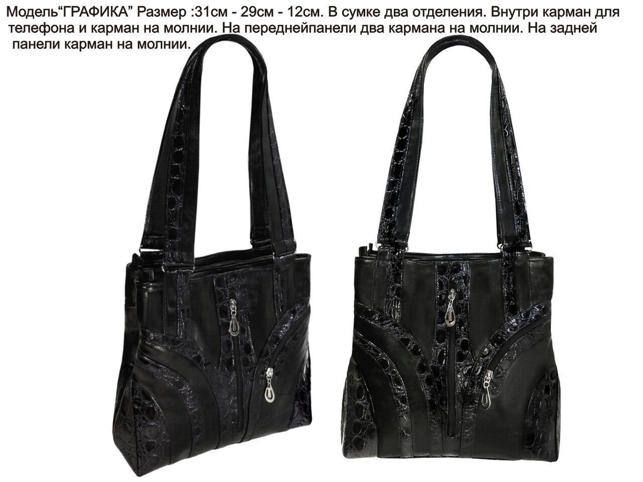 479d23faab74 Женская сумка ; сумка женская ; производство женских сумок ...